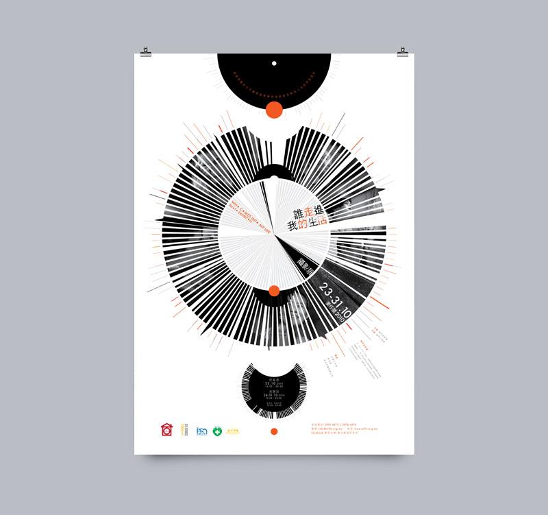 Poster_Mockup_WCIML