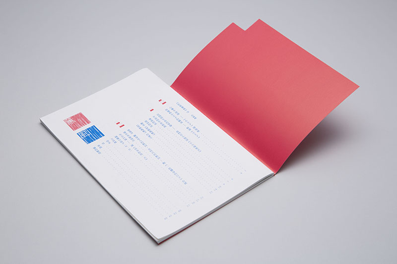 《红蓝蕙风》校园文学作品集