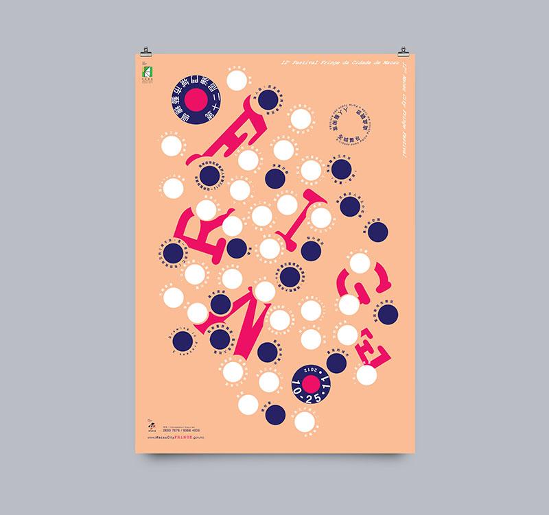 Poster_Mockup_Fringe