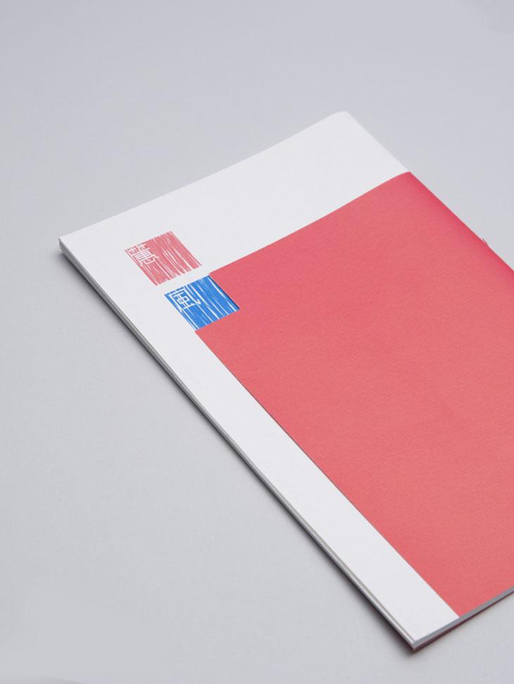 RB_book_FI4