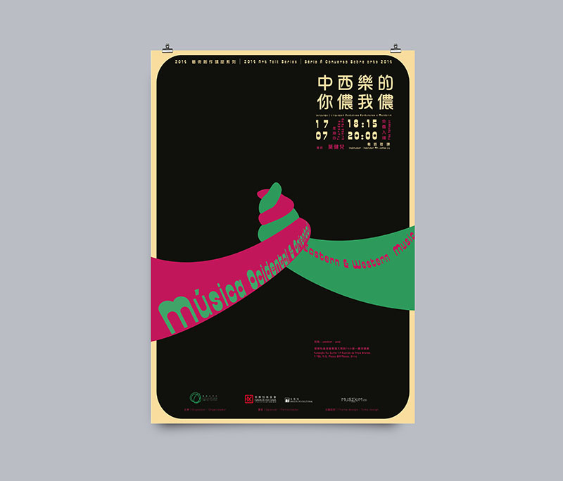 Poster_Mockup_BA_S_A