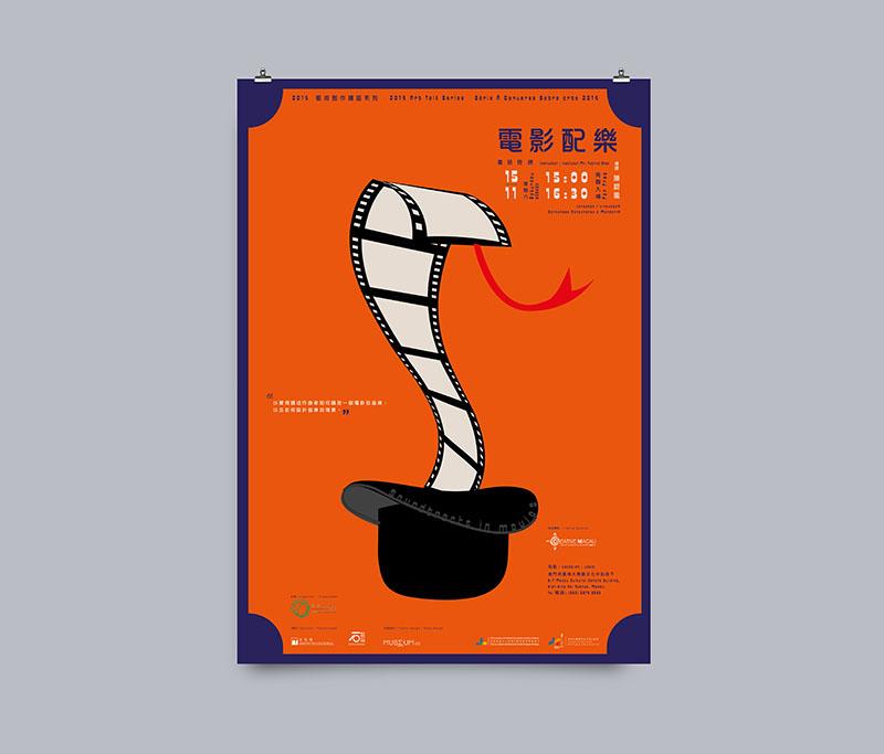 Poster_Mockup_BA_S_D