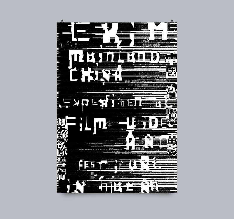 Poster_Mockup_EXIM2014