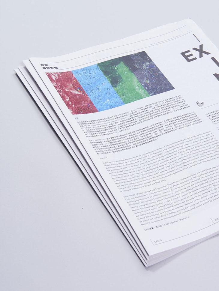 EximNewspaper_FI2