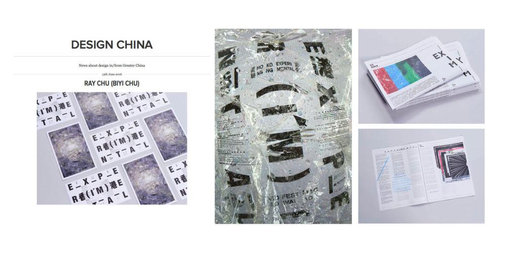 newsphoto_designchina_2