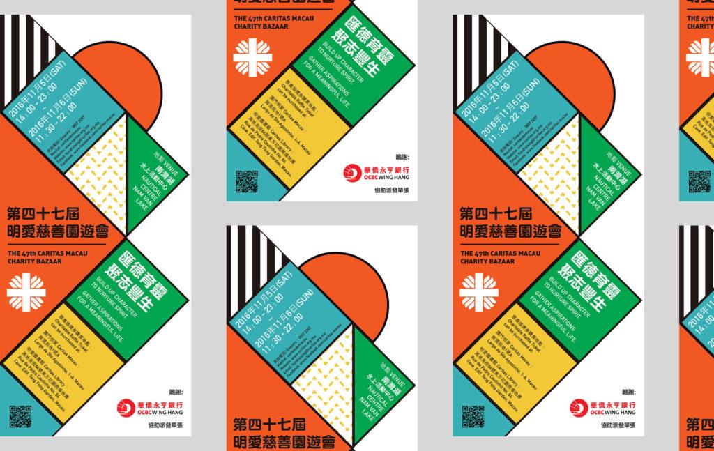 Leaflet_for_web 2